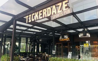 Tickerdaze Emaar