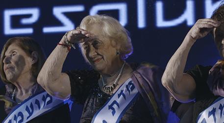 Miss Holokost Survivor