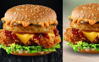 Aşırı Burger