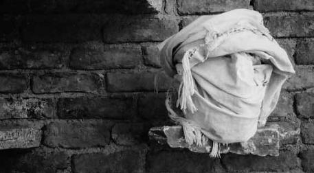 Rüya - Şeyh Bedreddin Destanı