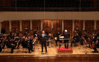 Murat Karahan ile İş Sanat Yeni Yıl Konseri