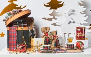 Yeni Yılda Hediye Vakko'dur