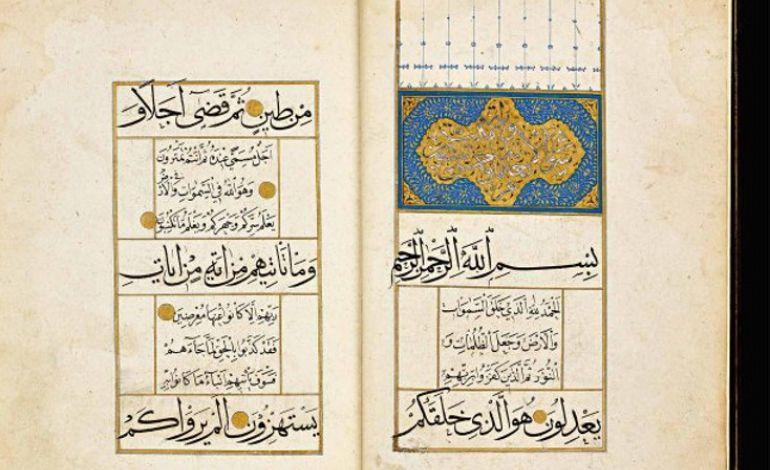 Ölümünün 500. Yılında Şeyh Hamdullah Sergisi