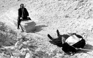 Bir Bürokratın Ölümü