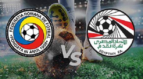 Romanya - Mısır - U23 Futbol Turnuv