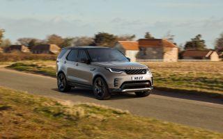 Yenilenen Land Rover Discovery Türkiye'de