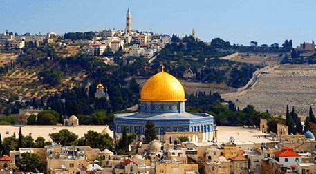 Kudüs Sanal Şehir Turu