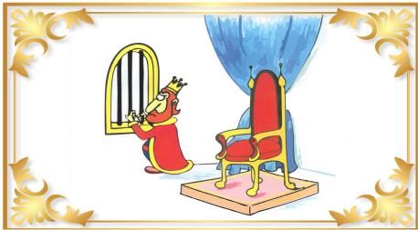 Cüce Kral