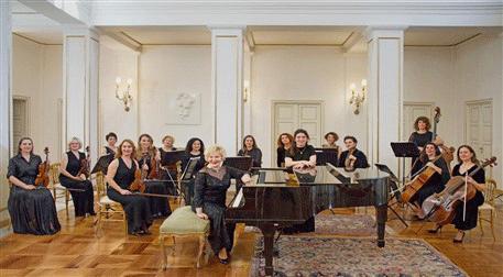 Gülsin Onay - Ancyra Ensemble - Nis