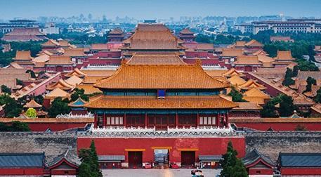 Pekin Yasak Şehir Sanal Turu
