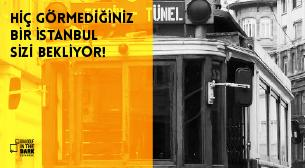 Dialogue İn The Dark İstanbul