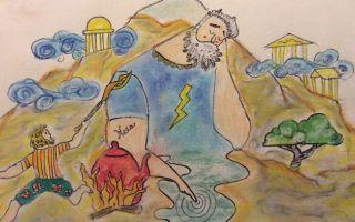 Mitolojik Hikâyeler II