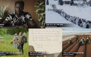 Uluslararası Kısa Belgesel Film Yarışması 2
