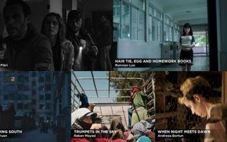 Uluslararası Kısa Kurmaca Film Yarışması 1