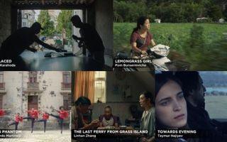 Uluslararası Kısa Kurmaca Film Yarışması 2