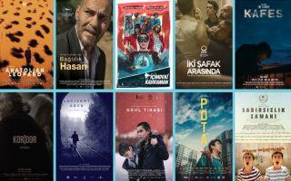 9. Boğaziçi Film Festivali Ulusal Yarışma Filmleri Belli Oldu!