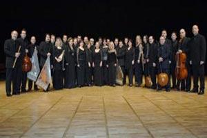 İstanbul Devlet Türk Müziği Topluluğu: Ustadan Çırağa
