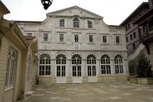 Aya Yorgi Fener Rum Ortodoks Patrikhanesi Kilisesi
