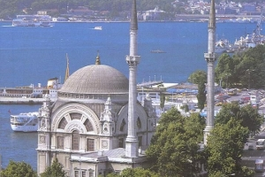 Dolmabahçe Camii(Bezm-i Alem Valide Sultan Camii)