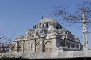 Şehzade Camii