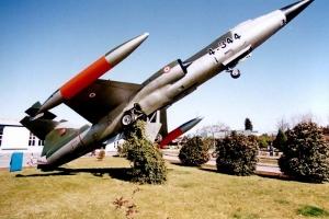 İstanbul Hava Kuvvetleri Müzesi