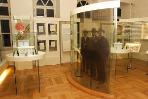 Türkiye İş Bankası Müzesi