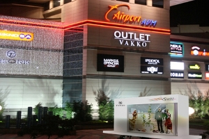 Airport Outlet AVM