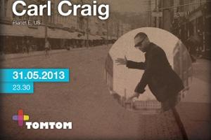 Red Bull Music Academy Sunar: Carl Craig