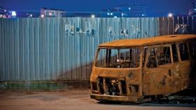 Orhan Cem Çetin Fotoğraf Sergisi