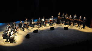CRR Türk Müziği Topluluğu - Canım İstanbul