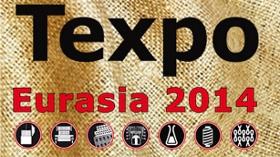 Tekstil Sektörü'nün 2014'teki Büyük Buluşması