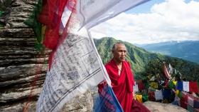 40 Renk Fotoğraf Projesi: 12. Renk Nepal, Tibet, Bhutan Sergisi