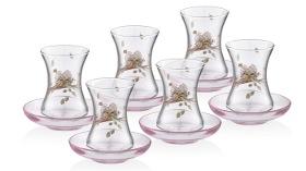 Çiçeği Burnunda Çiftlere Özel Wedding Koleksiyonu