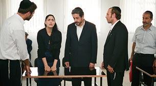 İsrail Usulü Boşanma