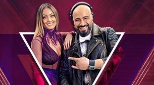 Suadiye - DJ Cihat Uğurel Feat Party