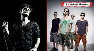 Vodafone FreeZone Festivali: Teoman - Duman - Ümit Besen